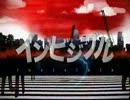 【戦場軍人・黒城レキ】インビジブル【UTA