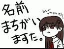 卍【Ib実況】恐怖、感動、時々オカマ_03