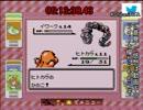 【ポケモン赤】ヒトカゲ単体進化縛りRTA2時間53分05秒46part1