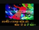 【ニコカラ】 HERO (On Vocal) 【めにきち】