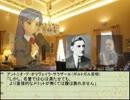 千早の第三帝国興亡記-1942 その9-
