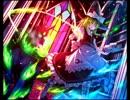 【激戦アレンジ】 恋色マスタースパーク  ~POWER OF EXPLOSION 【東方永夜抄】