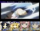 【RPGツクール】ドリームストーリー 第14章