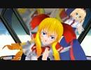 【東方MMD】アリスと上海・なんちゃって蓬莱で「リモコン」