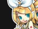 【Vocaloid2】鏡音リンが「恋のミクル伝説」を歌ってくれた【本物】