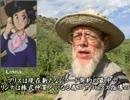 【バブルガムクラッシュ!】アリゾナの老人、鉢合わせする(字...