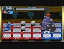 ロックマンエグゼ5 チーム オブ カーネル を実況プレイ part7