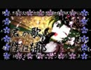 【炎合唱】千本桜 -1st Anniversary-【男女24人+α】