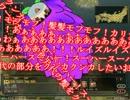 【ゆっくり実況】信長の野望 革新PK その1【尼子家プレイ】