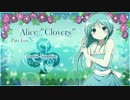 "Progressive Trance, House Mix ""Alice - Clovers"" パート2"