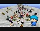 【minecraft】第九回アトラクションワールド【マルチ】