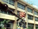 宇宙刑事ギャバン 第27話「先生たちが変だ! 学校は怪奇がいっぱい」