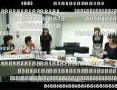 9/14(金)放送第9回「.hack//ライブアリーナ」LieN -リアン-スペシャル!(2/3)