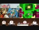 【NES BAND】 ドラクエ4ED合奏とFCのEDを合わせてみた 【DQⅣ】