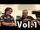FINAL FANTASY III 審査結果発表!Vol.1(みんなで奏でようFFIII!+演奏してみたコンテスト! )
