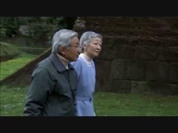 象徴天皇・素顔の記録 (02 of 04)