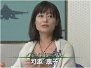【河添恵子】反日デモは中国崩壊の序曲か[
