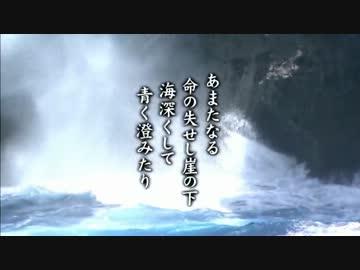 象徴天皇・素顔の記録 (04 of 04)