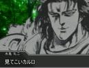 間違いだらけのクトゥルフ神話TRPG  Part.14【ゆっくり×CoC】