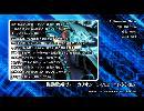 機動歌姫ヴォーカリオン OP/ED Collection Vol.06