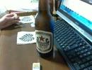 酒好きな俺の飲酒動画 part273 サッポロ ラガービール