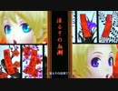 【Project DIVA f】 鏡音八八花合戦 PV