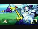 TGS2012 第2次スーパーロボット大戦OG