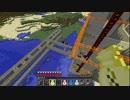 【Minecraft】 プラント技師と錬金術 40日目 【字幕プレイ】