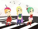 【FF6】3人娘でshinysmile【MMD】