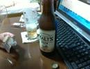 酒好きな俺の飲酒動画 part274 サントリー モルツ 瓶
