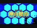 009 RE・CYBORG 10.27公開!!