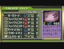 ロックマンエグゼ5 チーム オブ カーネル を実況プレイ part11