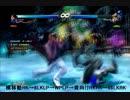 【鉄拳TAG2】レイの各コンボ始動技からの減ってそうなコンボ集