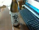 酒好きな俺の飲酒動画 part275 霧島