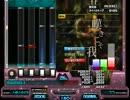 beatmania IIDX プレイ動画 #74
