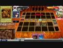 遊戯王オンライン 最強のラーの翼神竜