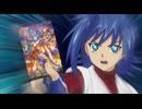 カードファイト!! ヴァンガード アジアサーキット編 第91話「蒼嵐龍メイルストローム」