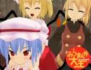 【東方MMD】レミリアお嬢様の絶対に許さない!