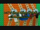 レゴ で Short Shorts してみた。