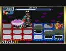 ロックマンエグゼ5 チーム オブ カーネル を実況プレイ part13