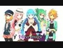 【ニコカラ】 MUGIC 【On Vocal】 色分け済み