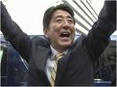 【対メディア戦争】新聞紙面と安倍総裁記
