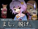 【鬼の目にも】鬼と宴とB級ホラークトゥルフ!【血涙】 Part:3
