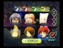 【Wii】ゲゲゲの鬼太郎 妖怪大運動会 その3