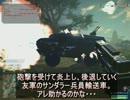 【Planetside2】01 参戦【ほしそば】
