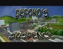 [MMD]デフォ子さんのサスペンス物語