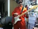 POLYSICSの「Electric Surfin' Go Go」ギターで弾いたッ!
