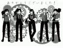 【歌う忍び】五年でカ.ミ.サ.マ.ネ.ジ.マ.