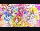 プリキュアシリーズ変身組曲(無印~スマ