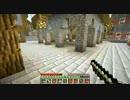 【銃MOD】 MineCraftで遊んでみるPart.1